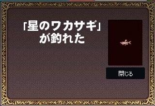 mabinogi_2017_11_19_011.jpg