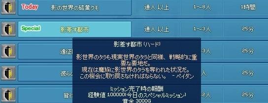 mabinogi_2017_12_18_001.jpg