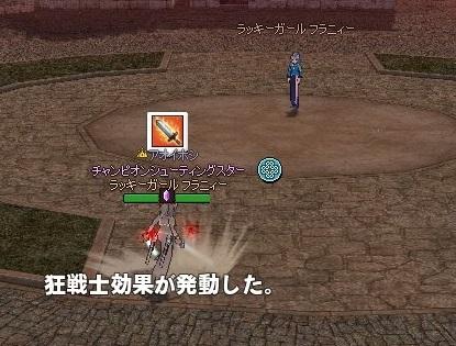 mabinogi_2017_12_18_006.jpg