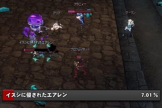 mabinogi_2017_12_25_003.jpg