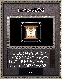mabinogi_2017_12_25_007.jpg