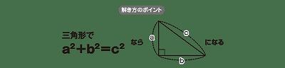 c3_mat_6_1_236_1_image01.jpg