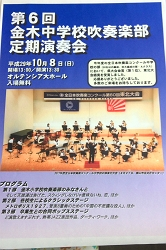 演奏会ポス (1)_250