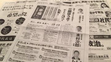 選挙公報 (4)_550