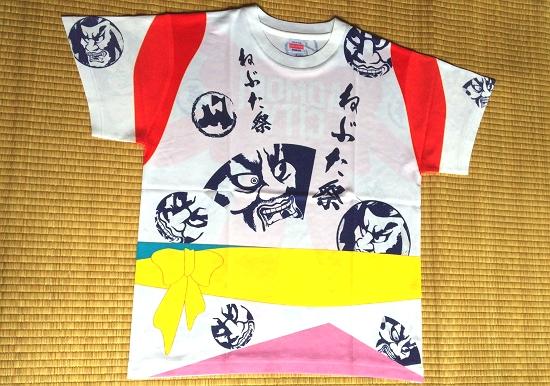 ねぶたシャツ (3)_550