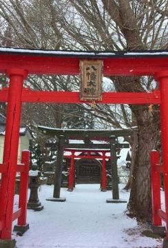 平賀八幡鬼コ (1)