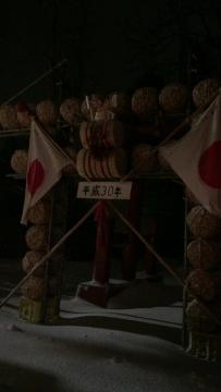 三十三俵 (1)