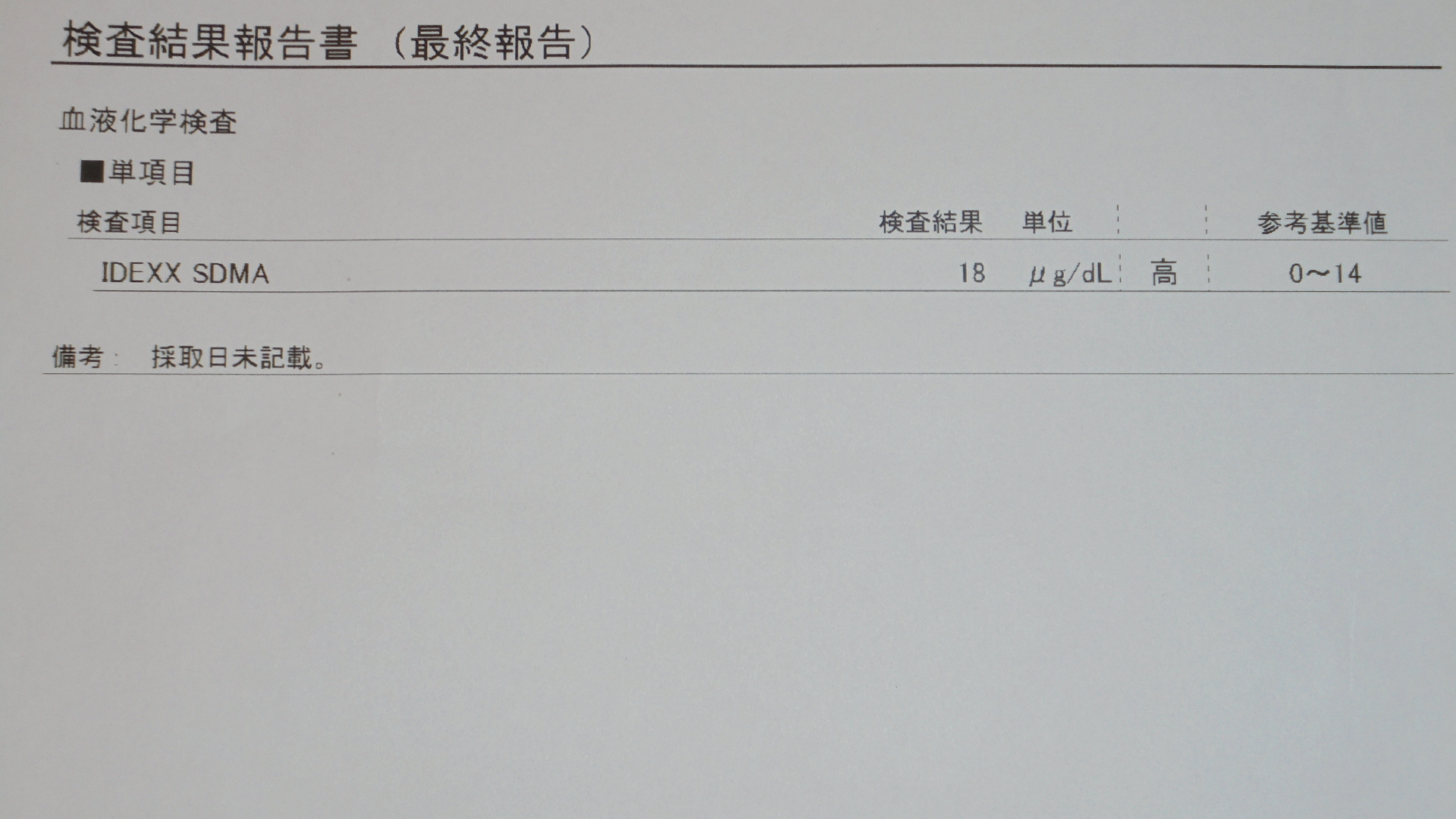 DSC01601_20171127205356401.jpg