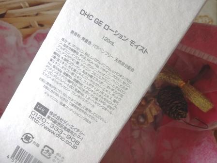 DSC05165.jpg