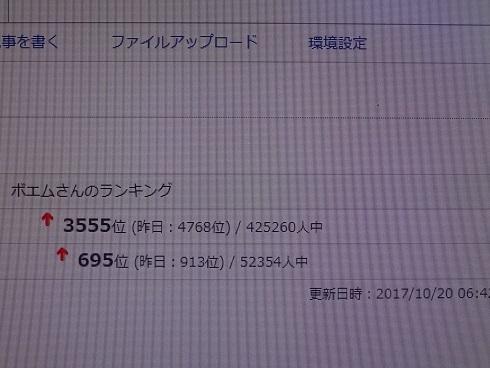 29102101A.jpg