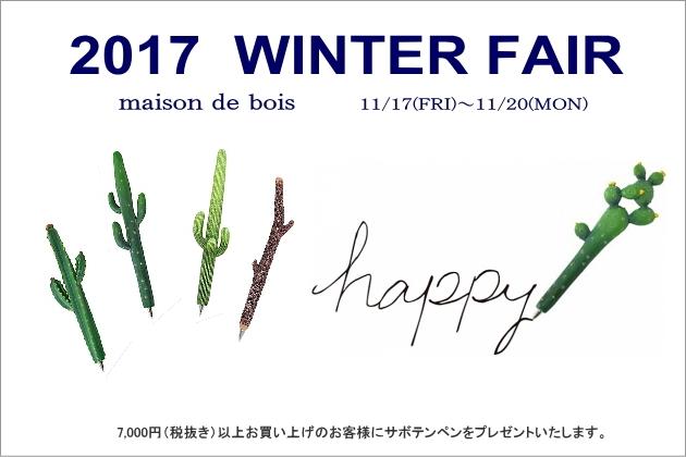 2017111414393256e.jpg