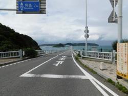 角島大橋 入口