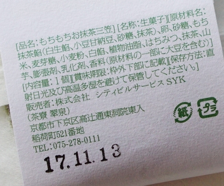 DSC08703.jpg