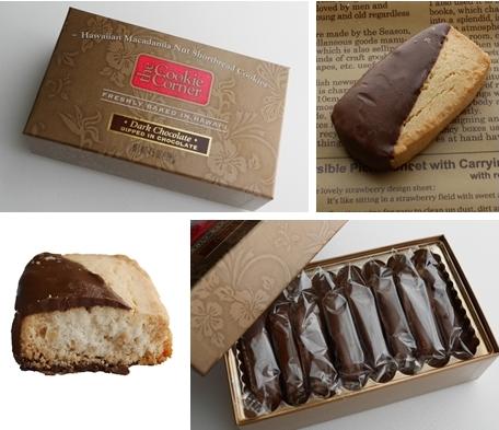 thecookiecornerc.jpg