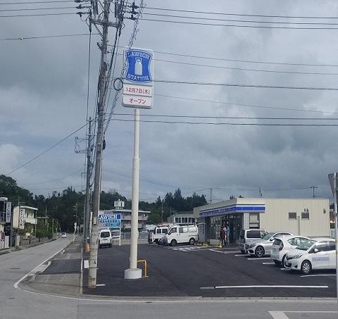 呉我LOWSON - blog