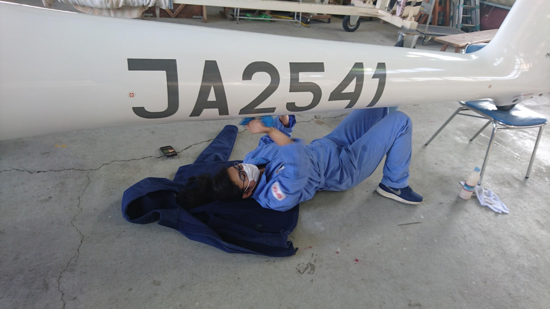 Jr 耐空検査整備_171111_0007