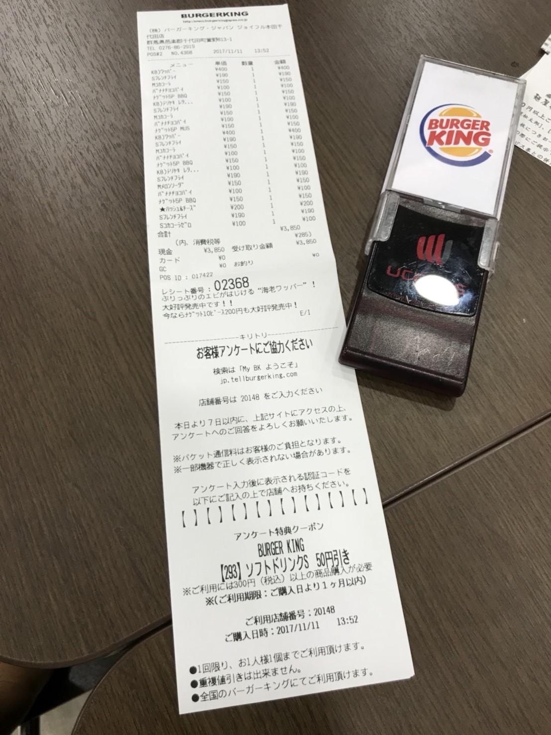 Jr 耐空検査整備_171111_0068