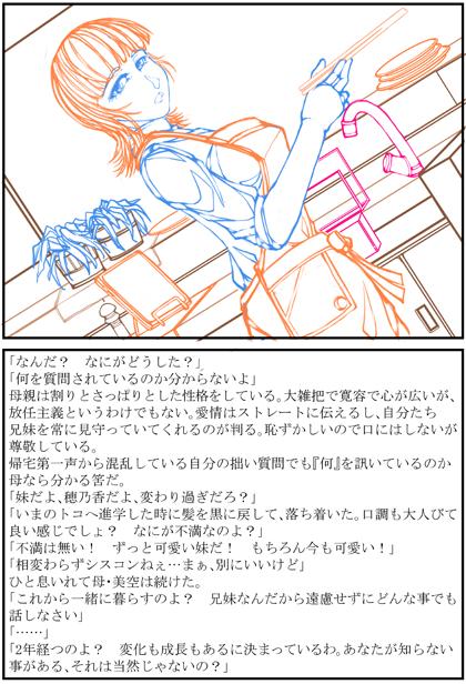 画面_1001_2