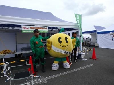fukushima291028-3