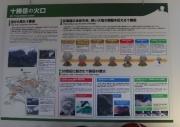 hokaido290930b-14.jpg