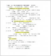 hokaido290930b-2