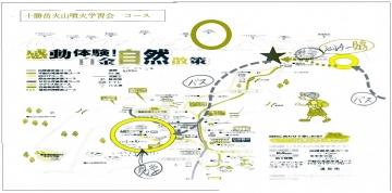 hokaido290930b-3