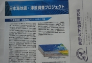 hokaido291003-2