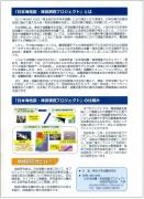hokaido291003-4
