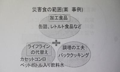 hokaido291008-3