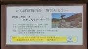 hokaido291022-3