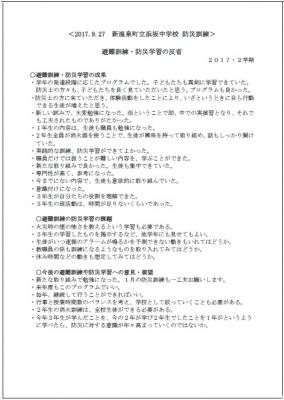 hyougo290927-4