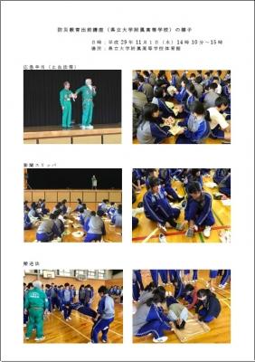 hyougo291101-1