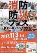 hyougo291103-6