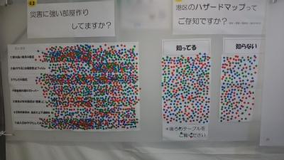 minato291007-3