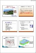 okinawa291219-9