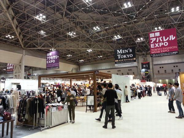 ファッションワールド東京2017-1