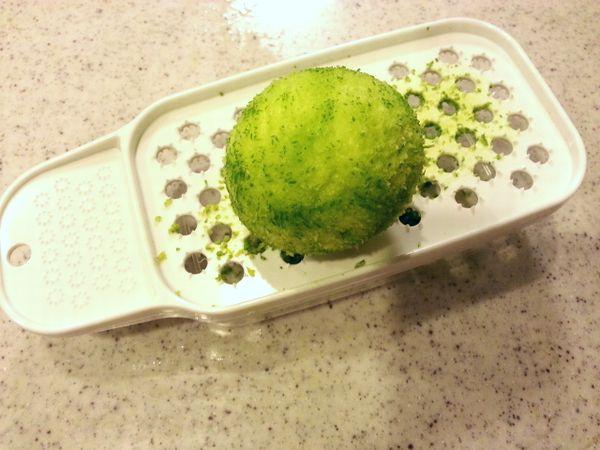 柚子胡椒11