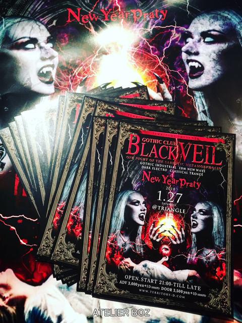 BLACK VEIL 2018.1