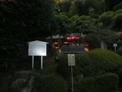 夏目漱石の書簡碑