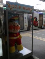 アンパンマン 松山駅