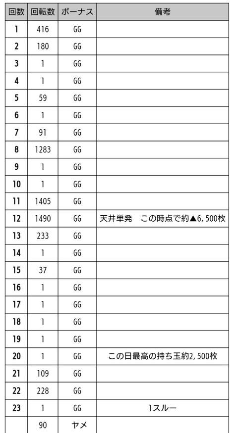 041dac1e-s.jpg