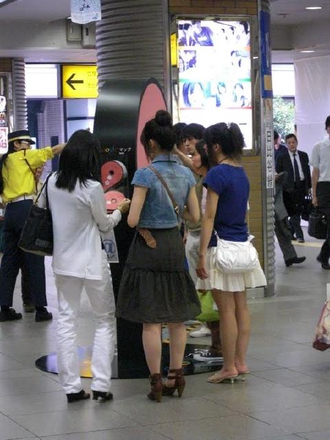 恵比寿駅に出現したgooglemapのリアルピン