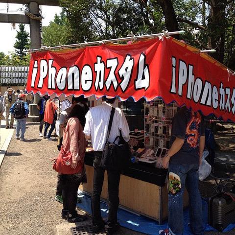 三社祭に出現した「iPhoneカスタム」屋台