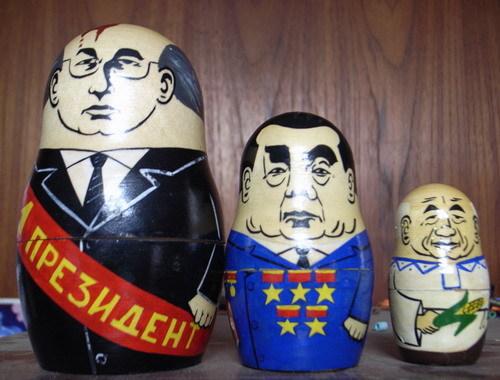 マトリョーシカ:フルシチョフ、ブレジネフ、ゴルバチョフ