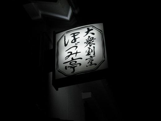 IMG_1301.jpg