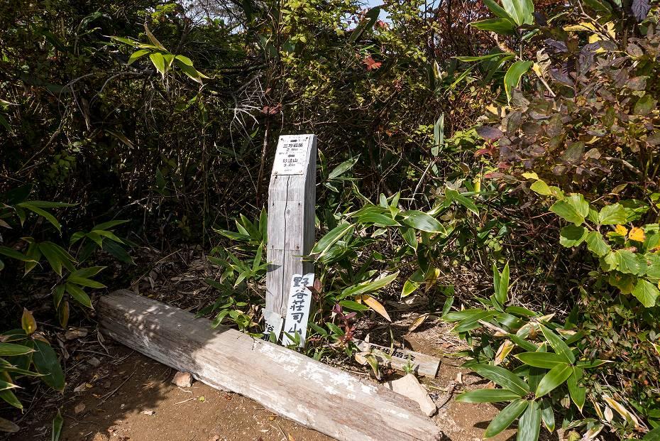 2017.10.01北縦走路_三方岩岳~妙法山7