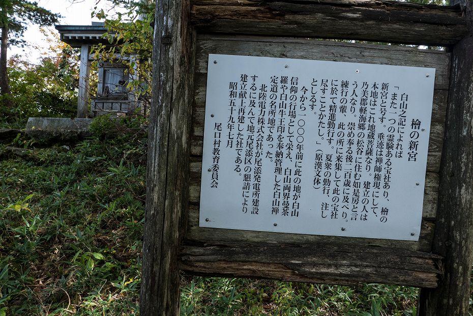 2017.10.05檜新宮参道14