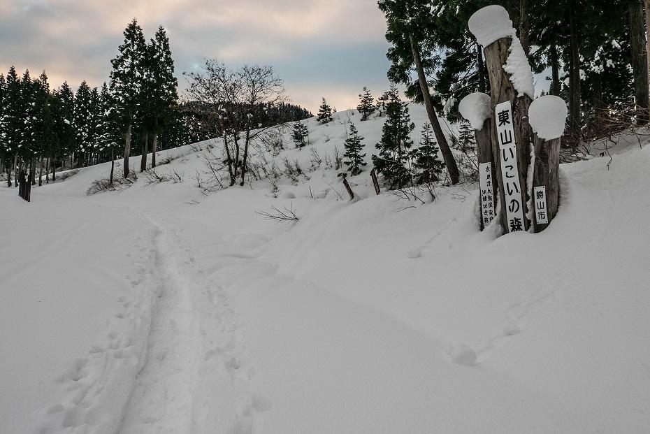 2017.12.22 取立山 2