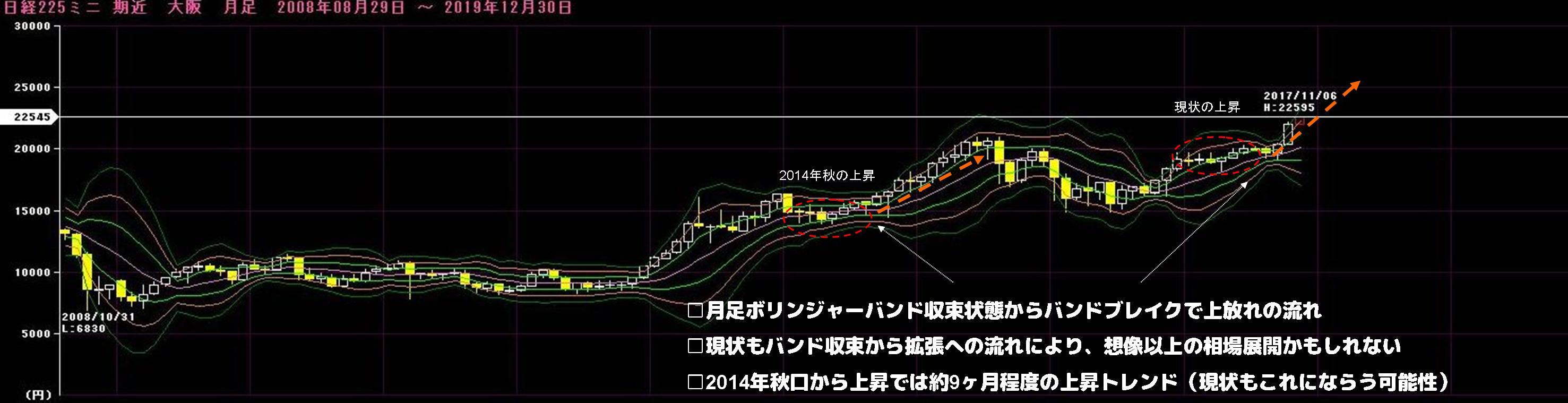 20171103-2.jpg
