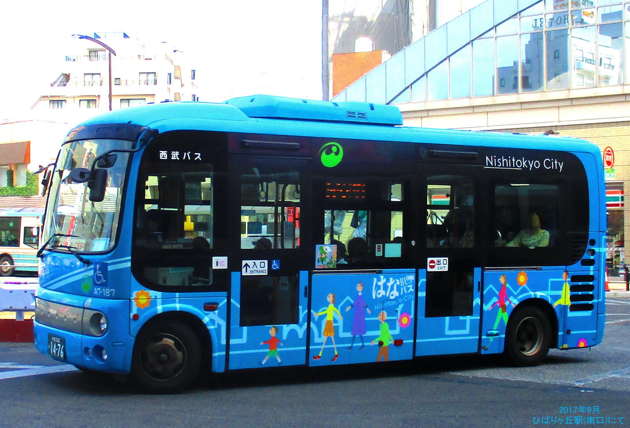 西東京市コミュニティバス はな...